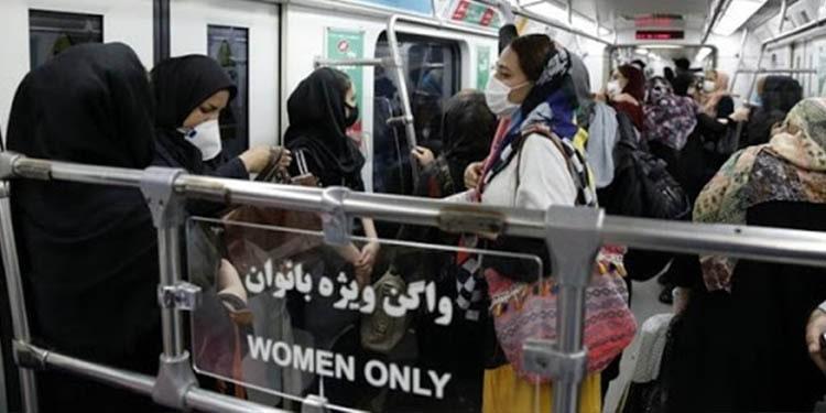 Les vendeuses ambulantes du métro de Téhéran