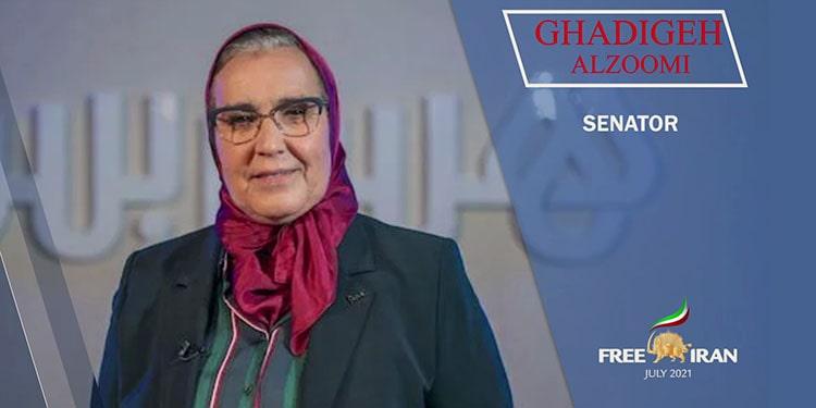 Khadija Al-Zumi
