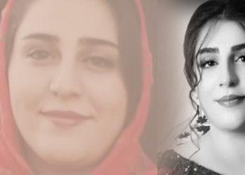 Golaleh Sheikhi, 25 ans, tuée par son mari