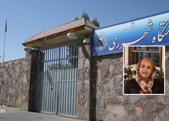 La prisonnière politique Moloud Safa'i transférée illégalement à la prison de Qarchak