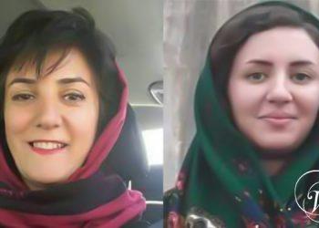 Plus de femmes iraniennes condamnées malgré d'horribles conditions de détention