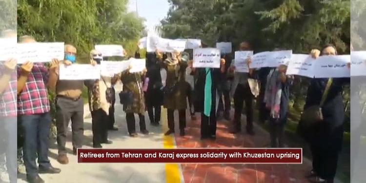 Soutien au Khouzistan des mères des martyrs en Iran, alors que les manifestations se poursuivent