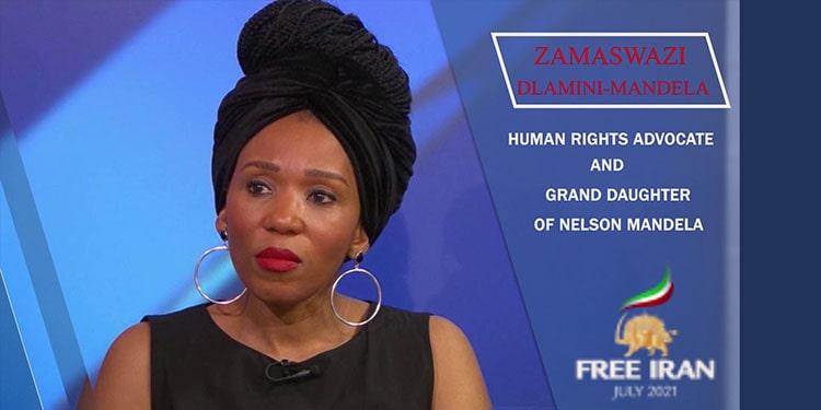 Zamaswazi Dlamini- Mandela
