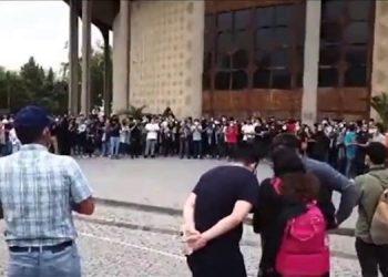 Des jeunes de Téhéran se rassemblent en solidarité avec le soulèvement du Khouzistan