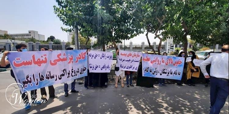 Manifestations de médecins