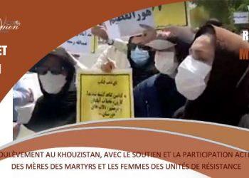 Mensuel juillet 2021 - Le soulèvement au Khouzistan et la participation des femmes