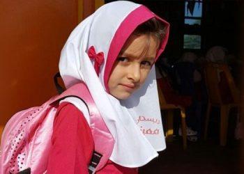 Rentrée scolaire en Iran à l'aube de la sixième vague de coronavirus