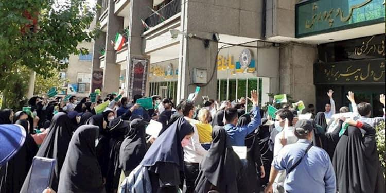Quinzième journée de protestation des enseignants au bulletin vert
