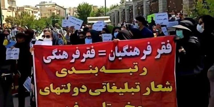 Les enseignants et éducateurs iraniens manifestent dans 14 provinces.