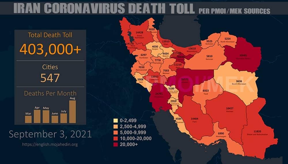 Selon les dernières estimations, le nombre de décès dus au coronavirus en Iran a dépassé les 400.000.