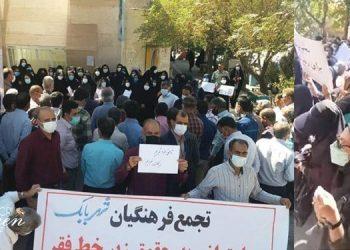 Les enseignants iraniens manifestent dans 40 villes de 20 provinces