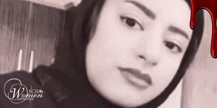 Mobina Souri, 14 ans, tuée par un religieux