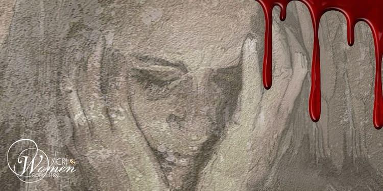 Les crimes d'honneur légalisés par des lois misogynes en Iran