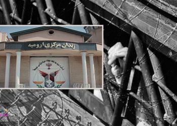 Les prisonnières soumises à des restrictions d'air frais à la prison d'Oroumieh