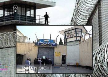Prison pour femmes de Dolatabad à Ispahan : harcèlement des prisonnières en silence