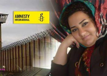 Atena Daemi, militante des droits humains, n'aurait pas dû passer un seul jour en prison