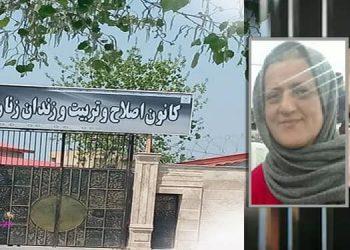 Mahine Akbari en grève de la faim contre la prolongation de sa peine