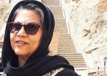 Une prisonnière politique en danger imminent de cécité à la prison de Sepidar