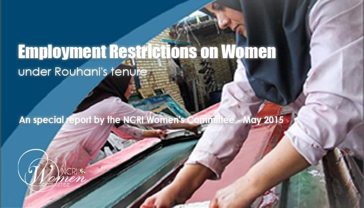 Employment restrictions