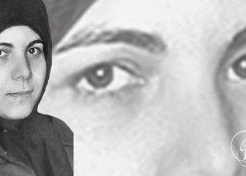 Monireh Rajavi