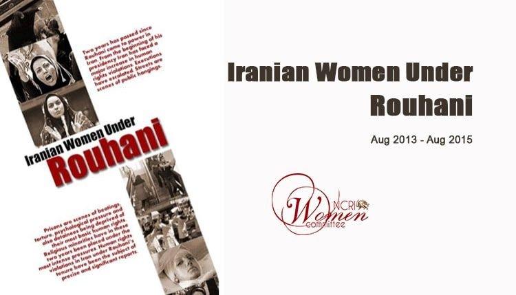 Iranian Women under Rouhani - NCRI Women Committee