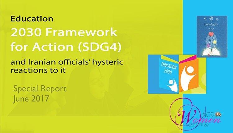 Education 2030 Framework