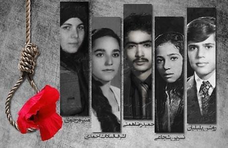 Remembering 30000 political prisoners killed in the 1988 massacre in Iran