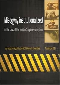 Misogynist_laws