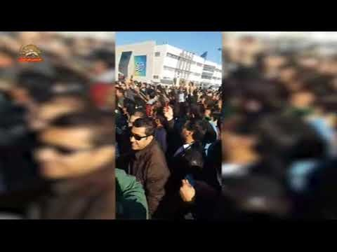 Protest In Mashhad