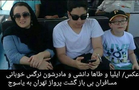 IRGC prevents hall rental for Nargess Khoobani's funeral