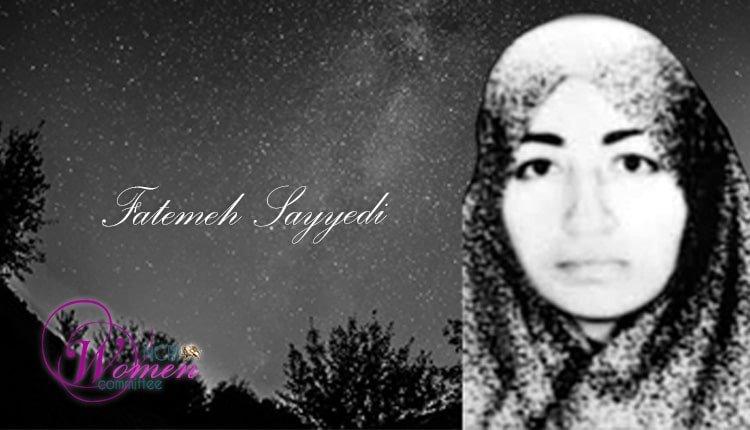 Fatemeh Seyyedi