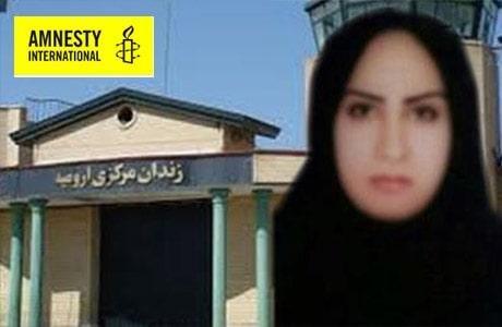Zeinab Sakaanvand children in Iran
