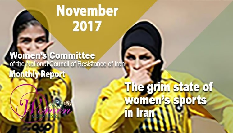 NCRI Women's Committee Monthly Report - November2017