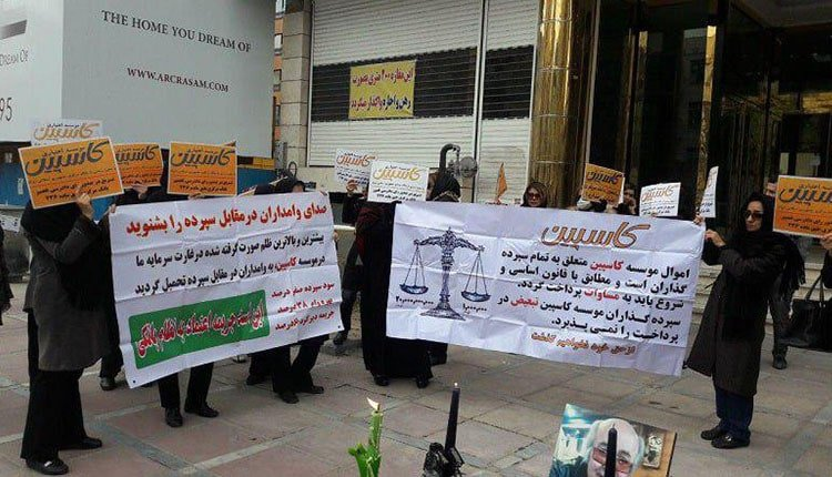 In addition to teachers and educators, defrauded clients of Caspian held protests