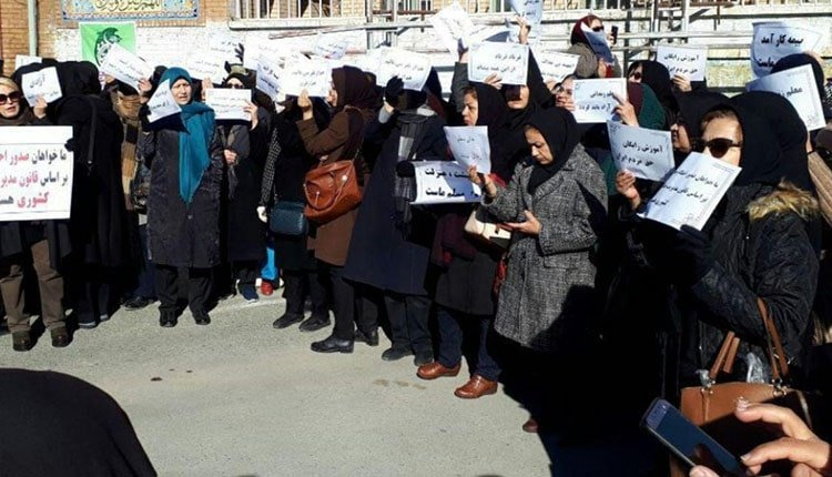 Teachers and educators hold protests in Kermanshah