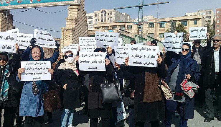Teachers and educators across Iran stand up for their rights