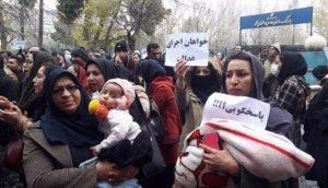 Defrauded clients of Vahdat Institute in Mashhad