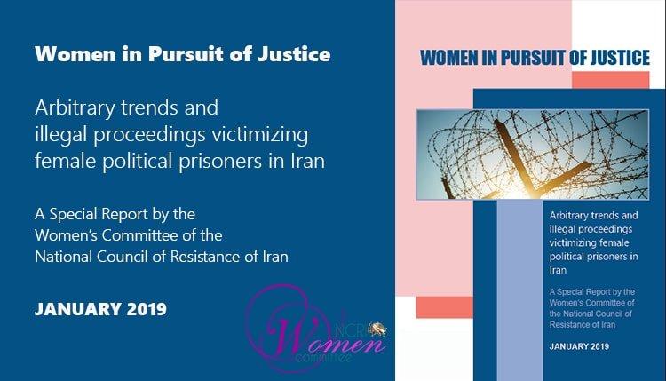Women in Pursuit of Justice