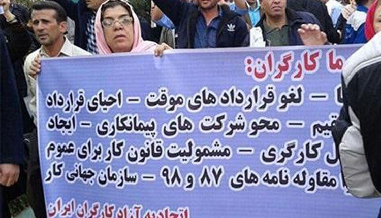 Parvin Mohammadi blasts regime for arresting workers