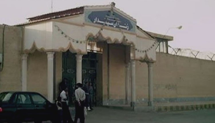 sepidar prison