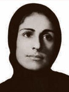 Fatemeh Amini 1979 Revolution
