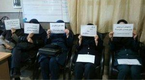 Iranian women in Alborz province