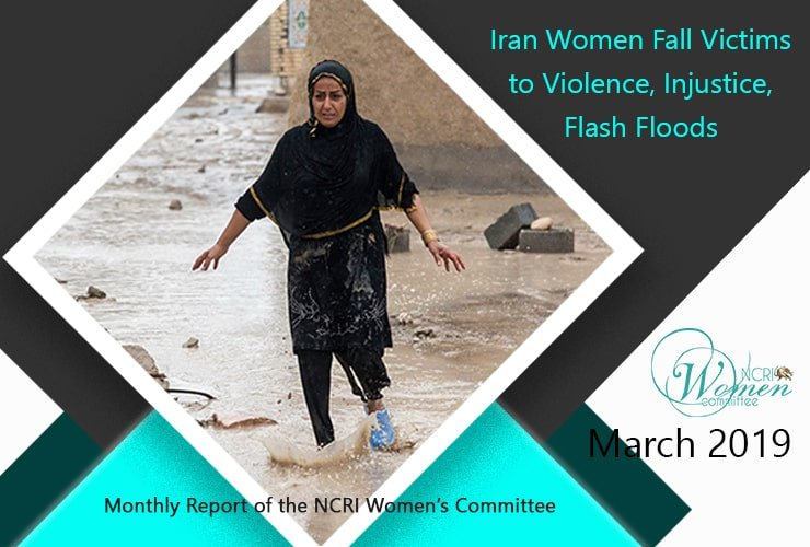 NCRI Women's Committee Monthly Report – March 2019