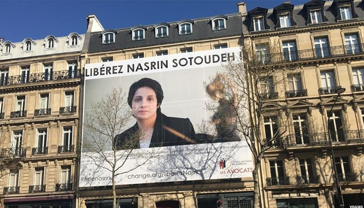 "Revolutionary Court verdicts are mostly ""unfair"" – Nasrin Sotoudeh"