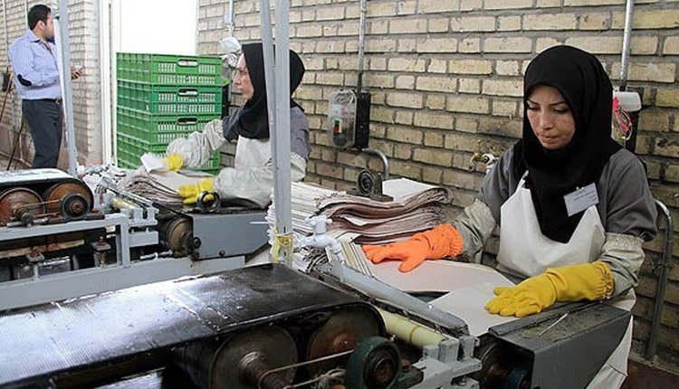 Main problems of female workers in Iran