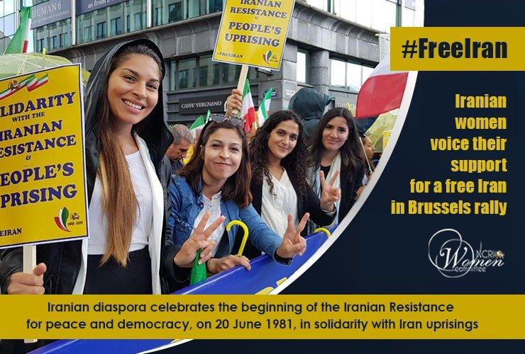 Iranian women rally in Brussels