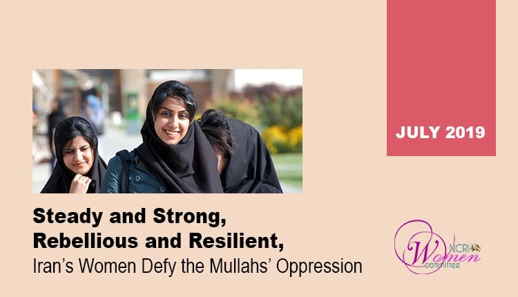 A glance at women's rights in Iran under the mullahs' rule