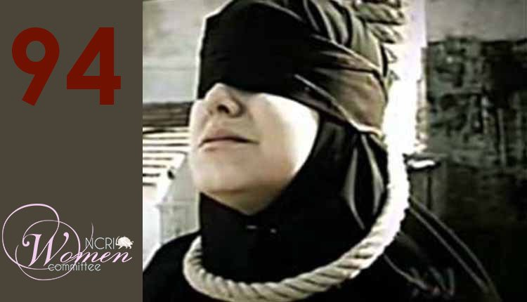 94th woman executed in Iran during Rouhani's presidency