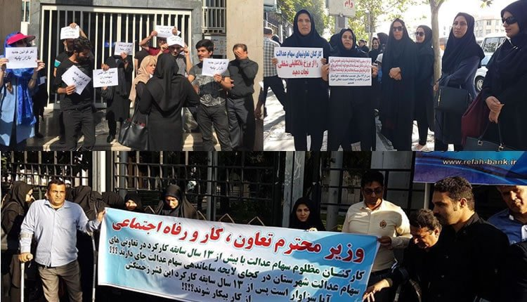 Two days of protests in Tehran sees active participation of women