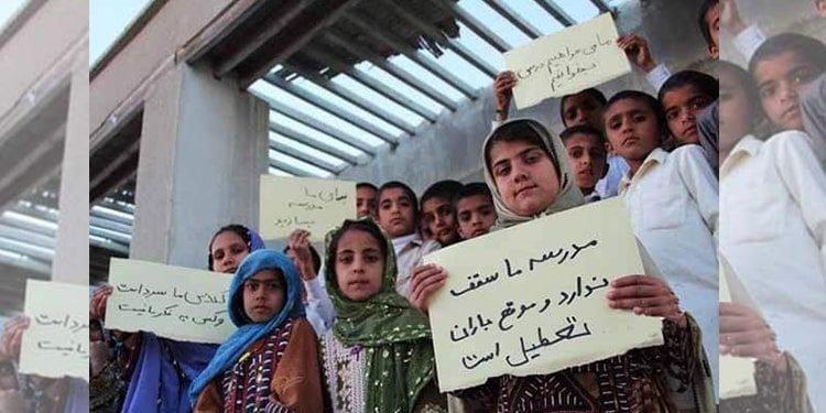 Iranian girl children